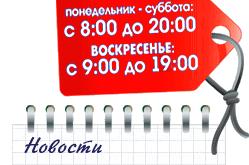 Севастопольский сайт оптовых продаж сайт муз тв музыка топ